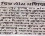 Hindustan; Dec 30, 2010