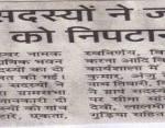 Hindustan, Jan 17, 2011