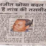 Prabhat Khabar Feb 10, 2012