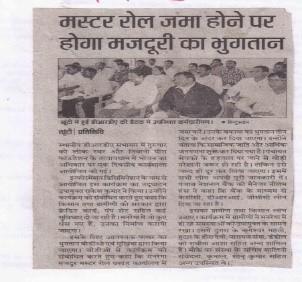 Hindustan; March 16, 2012