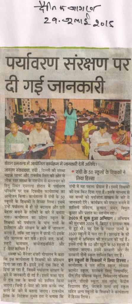 media news 2